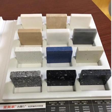 广州深圳珠海澳门富美家人造石色丽石台面加工收银台洗手台