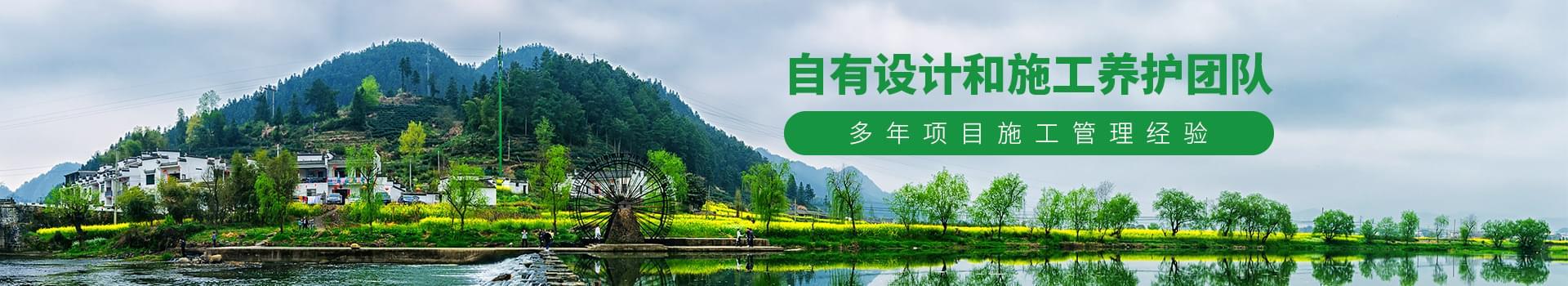 提升绿化度, 哥利园林用心铸造绿色