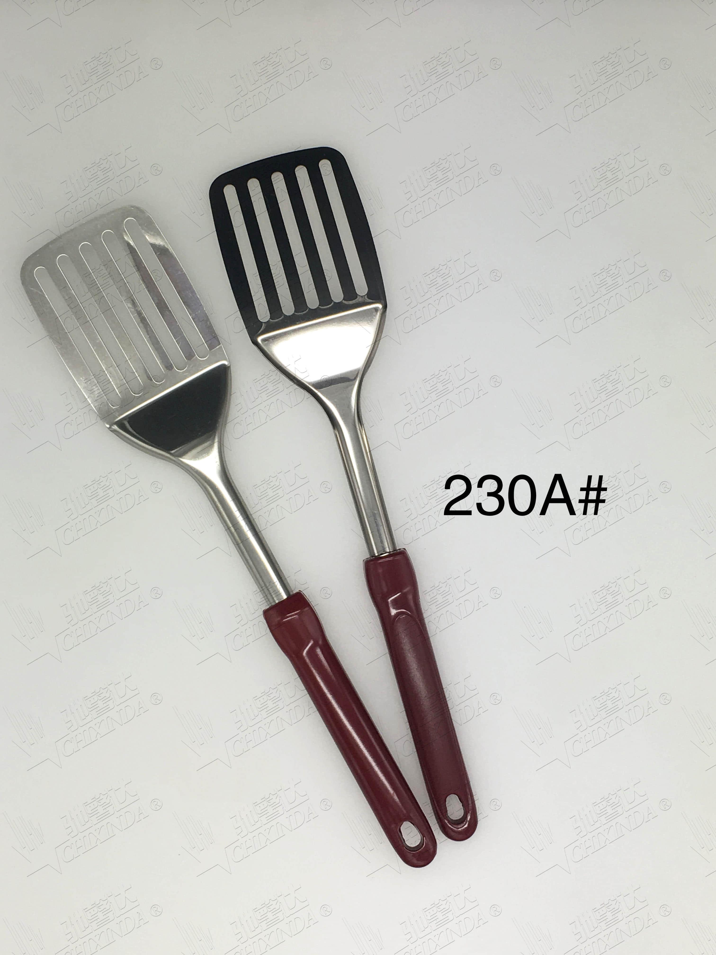 230A#