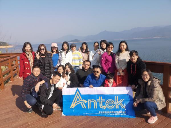 Annual Trip Y2019
