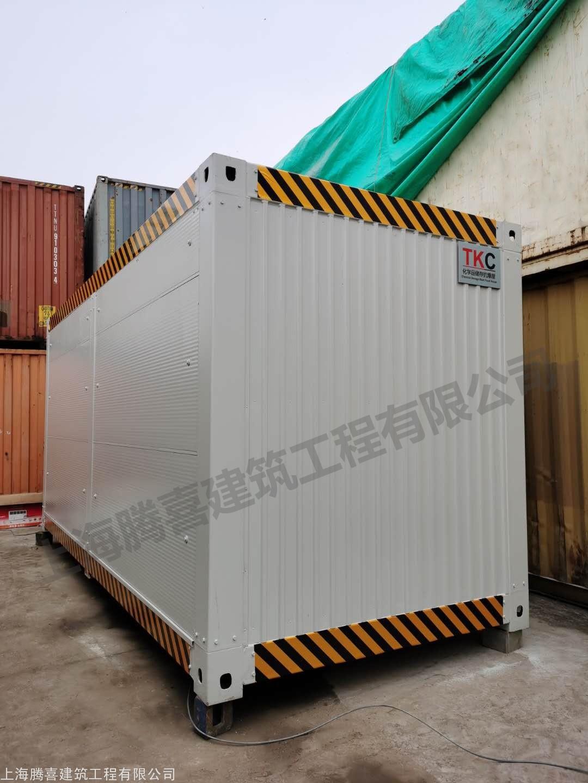 TKC抗爆屋(动力电池储存室)