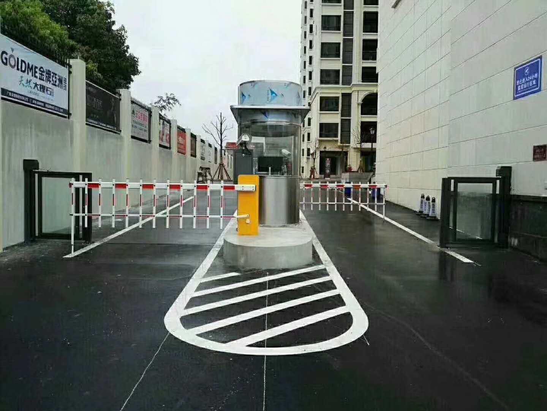 车牌识别系统.停车场规划