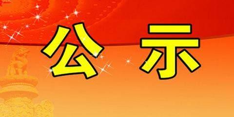 河津市禹门口新能源有限公司50000Nm3/h焦炉煤气综合利用项目环境影响评价一次公示