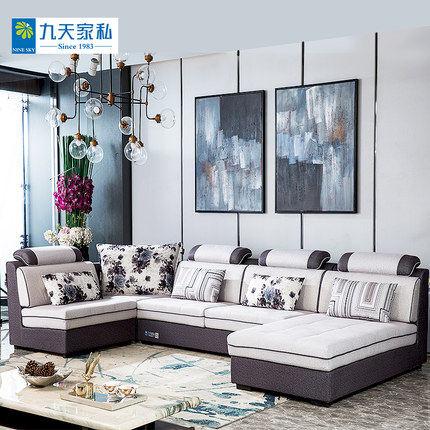 简约大小户型客厅布艺沙发