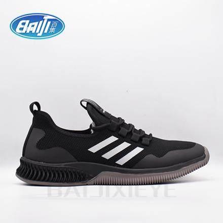 防静电(电绝缘)布鞋D1065