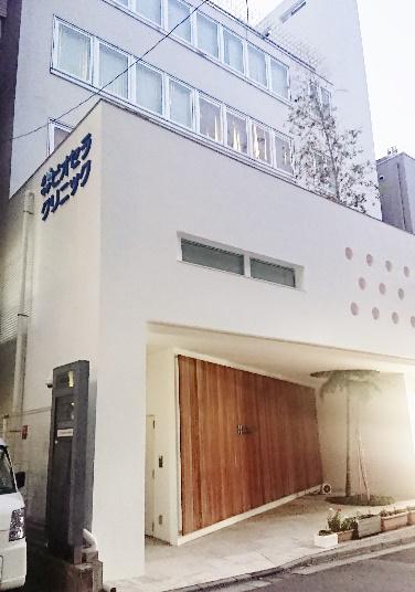 BIOTHERA诊所