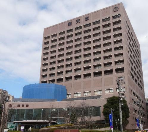 Juntendo University Hospital