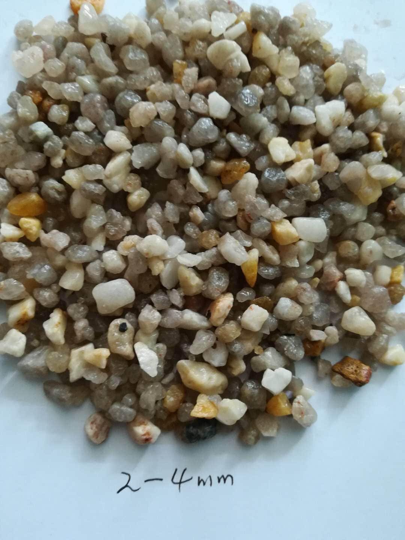 石英砂2-4mm