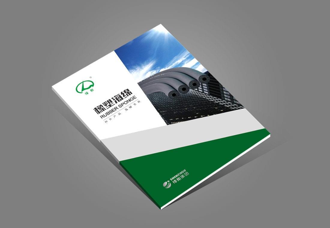 建材品牌画册设计