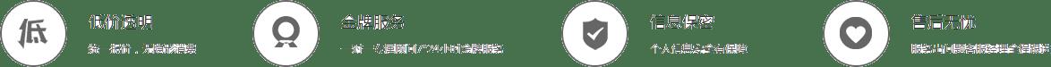 牛角监是专业的南宁第三方装修监理公司和新房验房公司,专注于装修监理,家装监理,装修验房,新房验房,低价透明,提供一对一专属顾问服务,良好的售后服务保障。