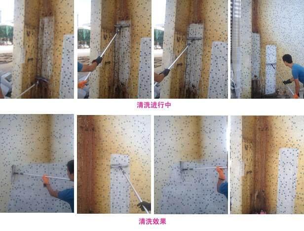 外墙清洗效果