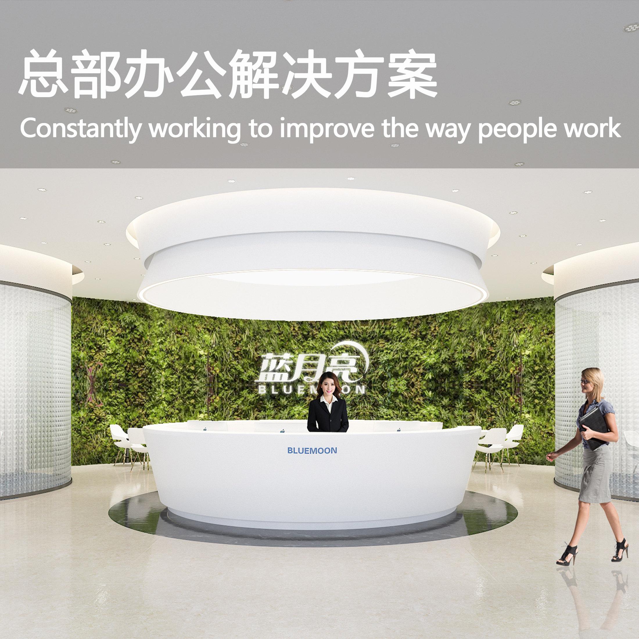 广州蓝月亮总部行政办公楼 总部办公解决方案