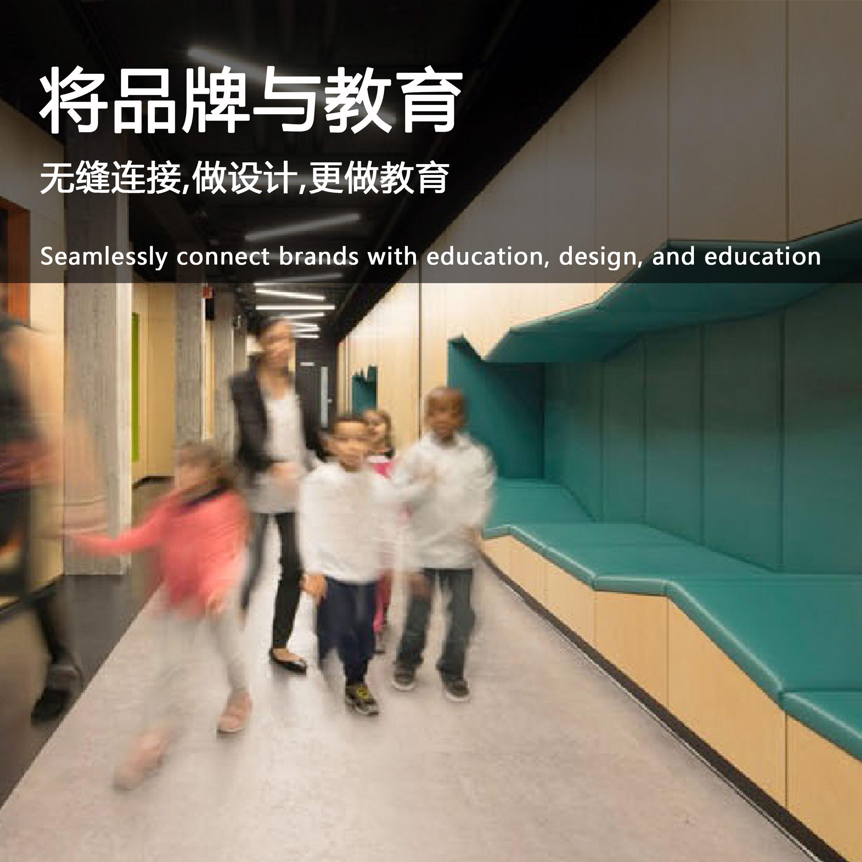 SERVICES Architecture Design, Interior Design OSM - La Musique aux enfants