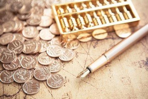 財富管理行業對客戶的意義