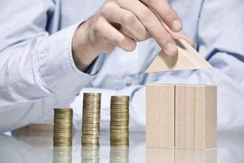 國內金融機構財富管理業務發展對策