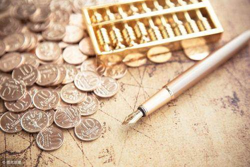 个人财富管理的定义