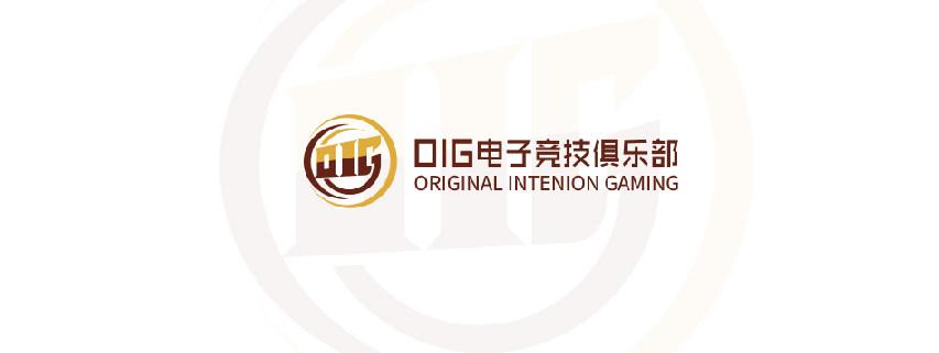 OIG俱乐部