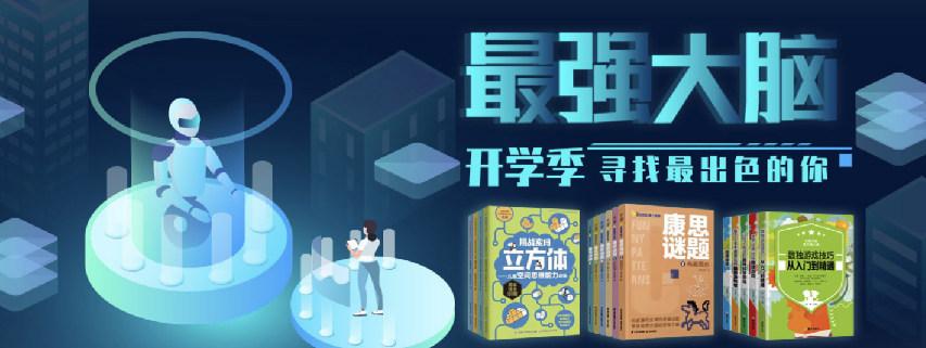 新华书店网上商城